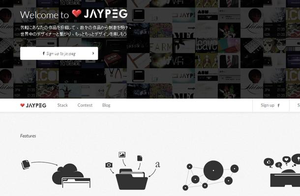 japan social network jaypeg website homepage