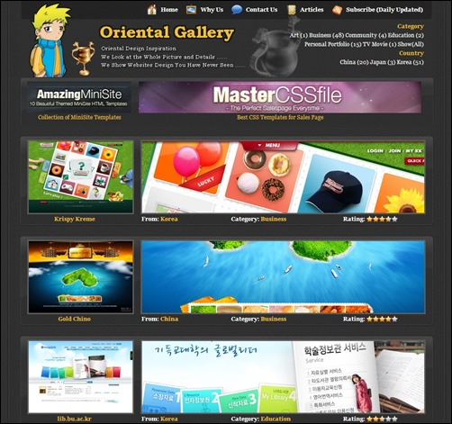Oriental-Gallery-web-design-gallery