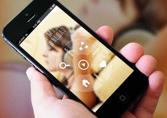 New Music App by Amit Rai