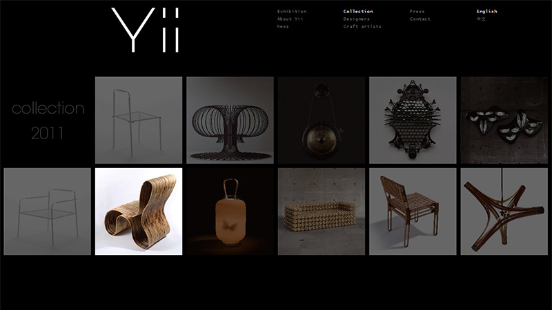 Yii Design