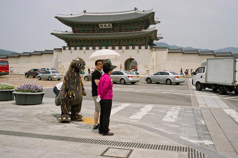 Gyeongbokgung, Jongno-gu, Seoul