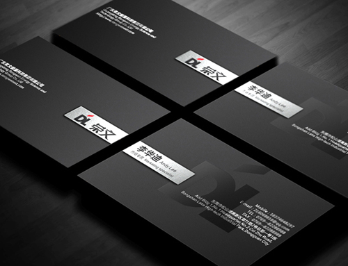 DL Business Card