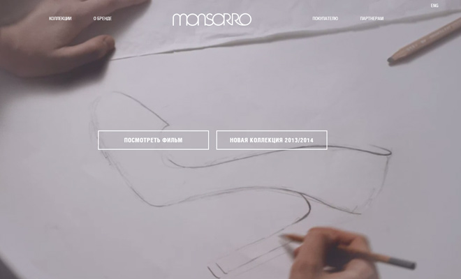 russian design agency monsorro background video