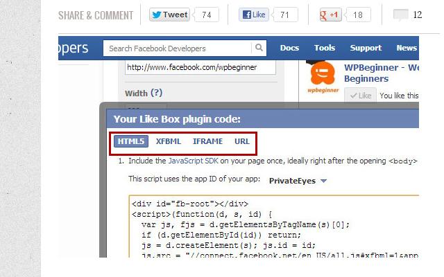 facebook like box in wordpress