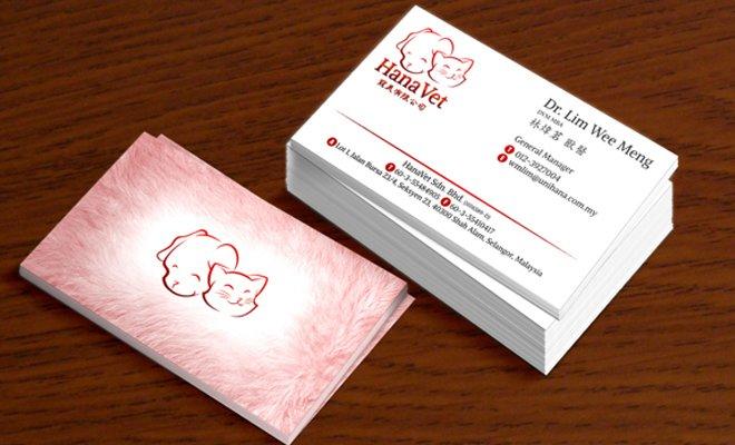 malaysia print branding hana vet logos