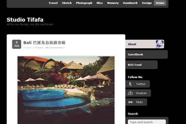 chinese designer portfolio dark website