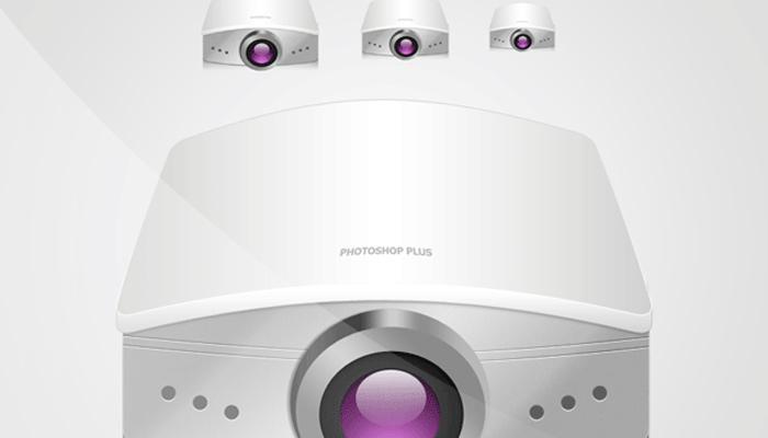 projector white icon design tutorial