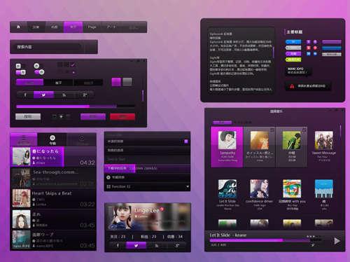 Obsidian UI kit