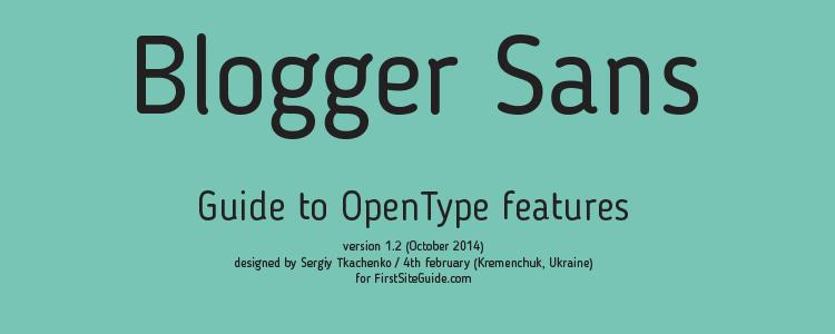 Blogger Sans