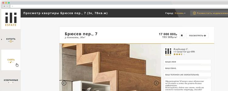 Arise Creative Agency UI Kit PSD