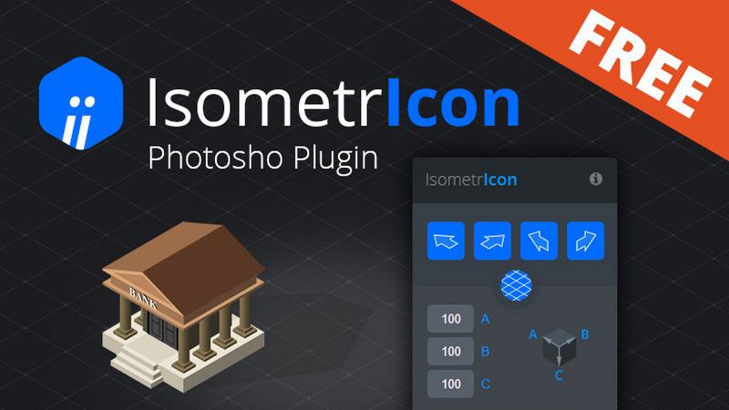 IsometrIcon