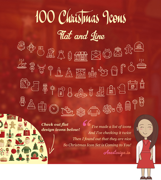 1.Free Christmas Icons