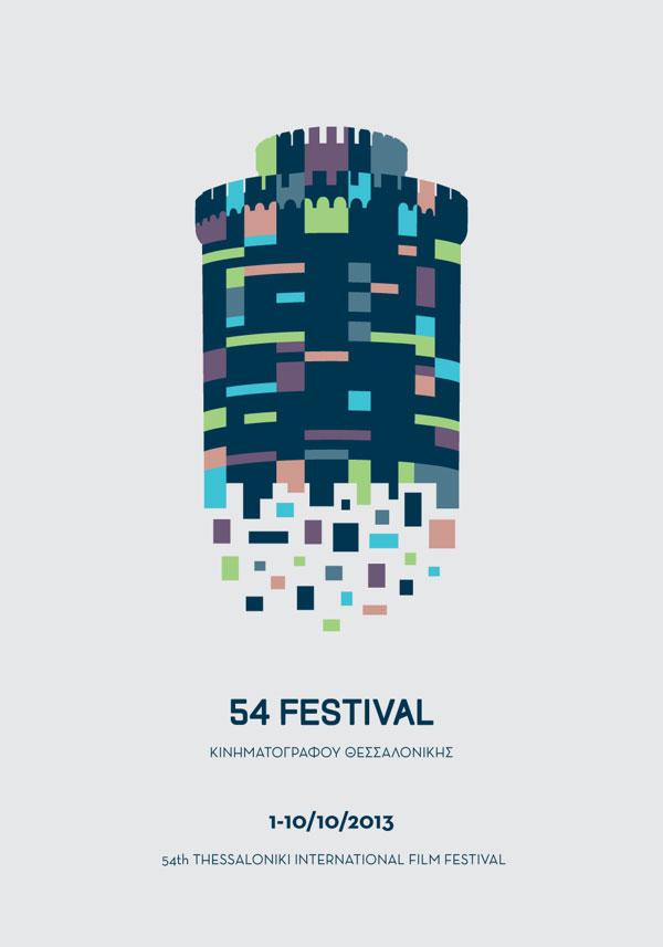 Poster for 54th Thessaloniki Film Festival