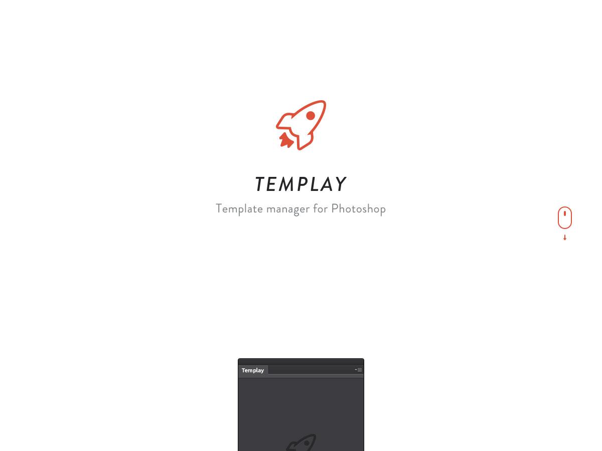templay