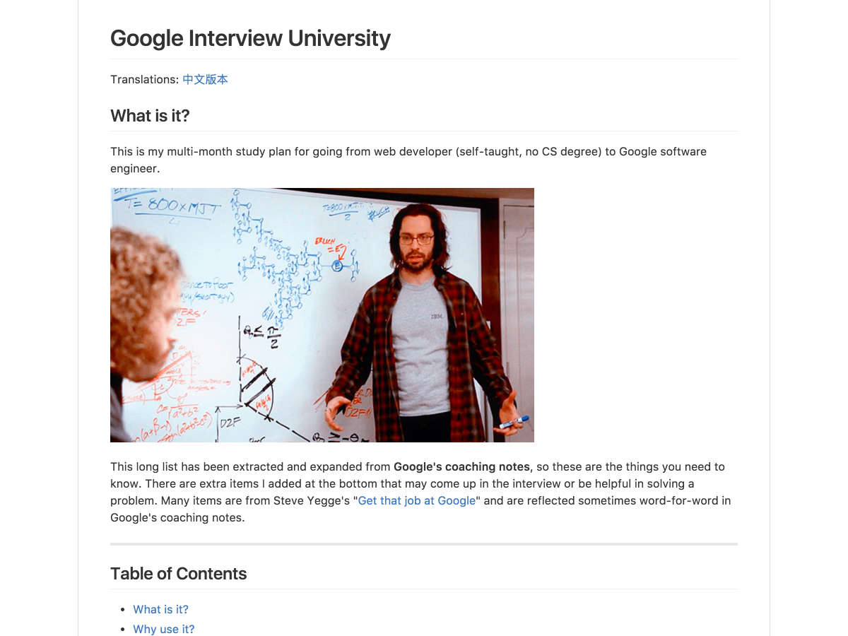 google interview university