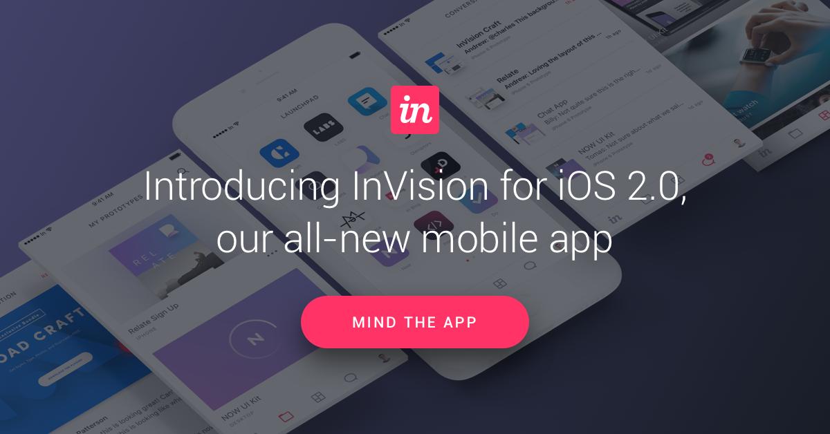 get-inv-app
