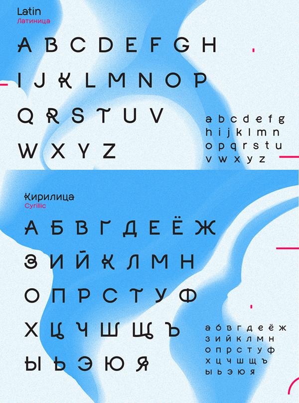 Lena Font Letters