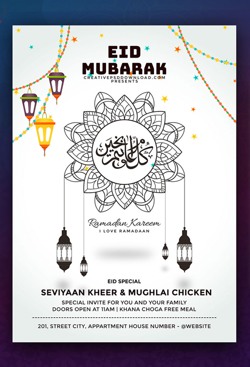 Eid Mubarak Invitation Flyer Template