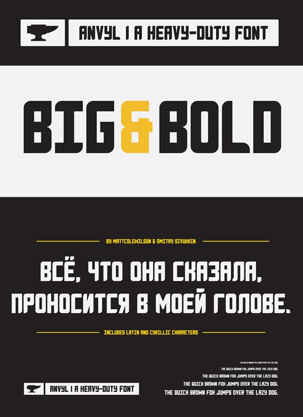 ANVYL Free Font