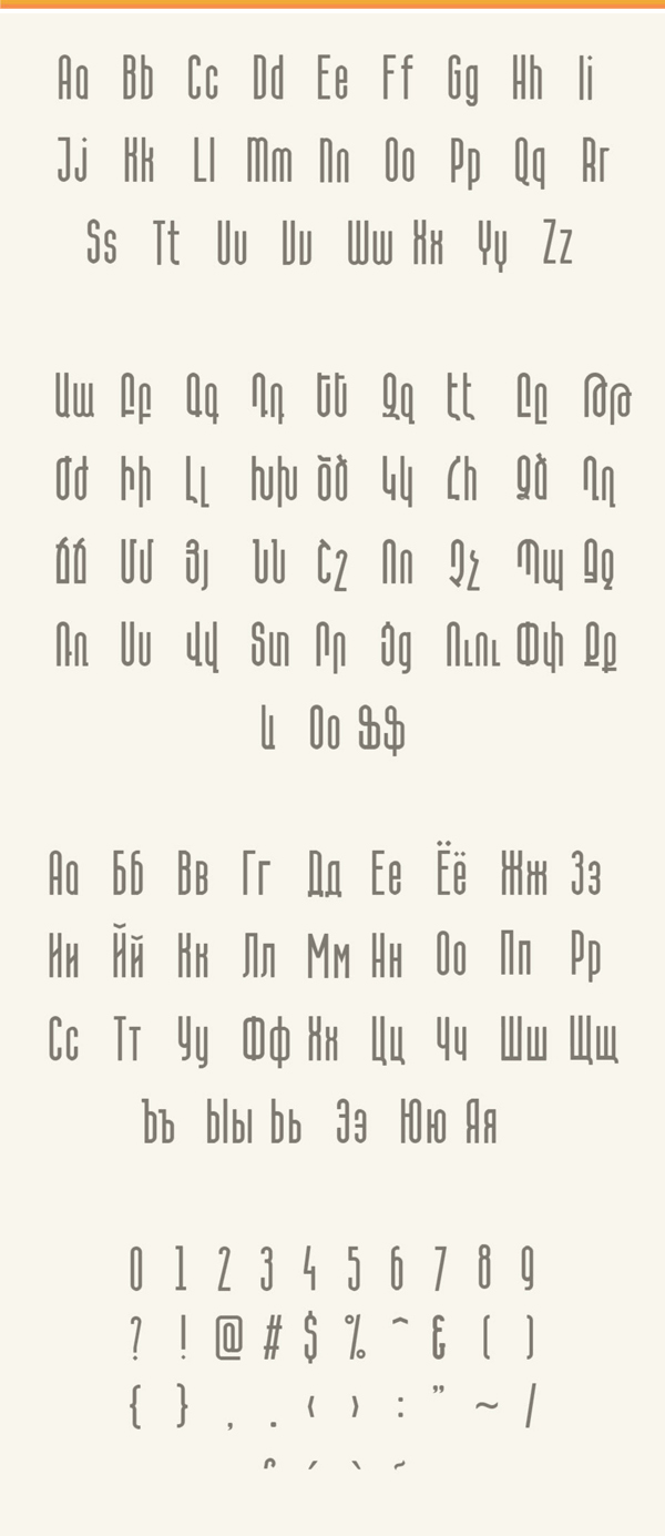 Calama Free Font Letters