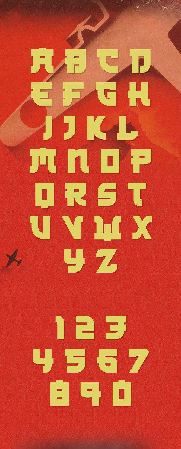 Kamikaze Font Letters