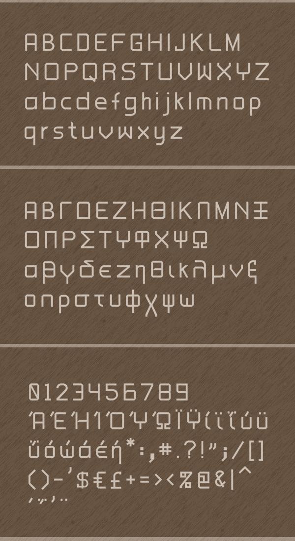 Lulu Monospace Font Letters