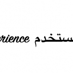 Bidirectionality: arabic UX that extends beyond the screen