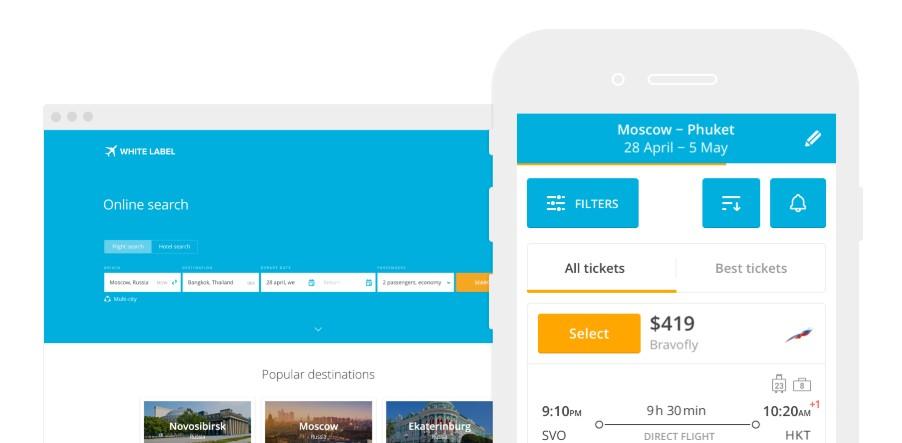 how to design a travel website