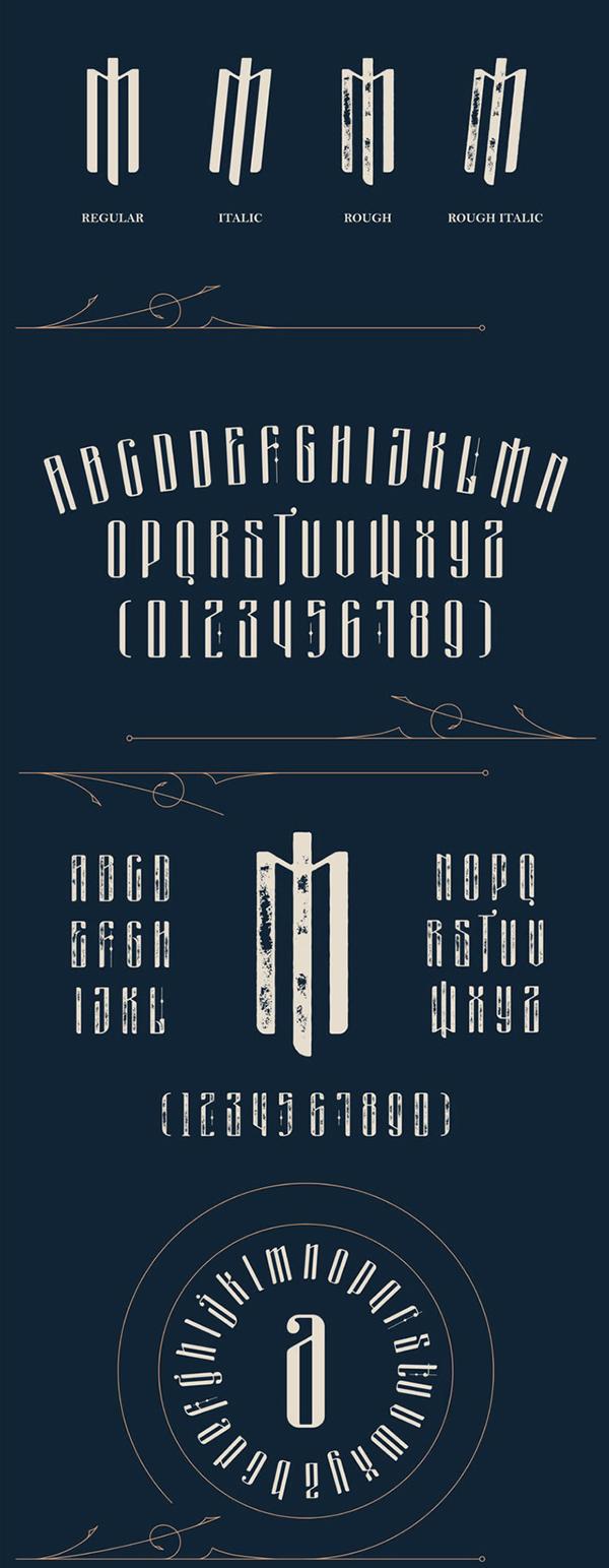 Masquerouge Font Letters
