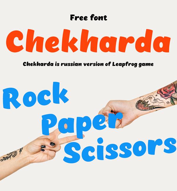 Chekharda Free Font