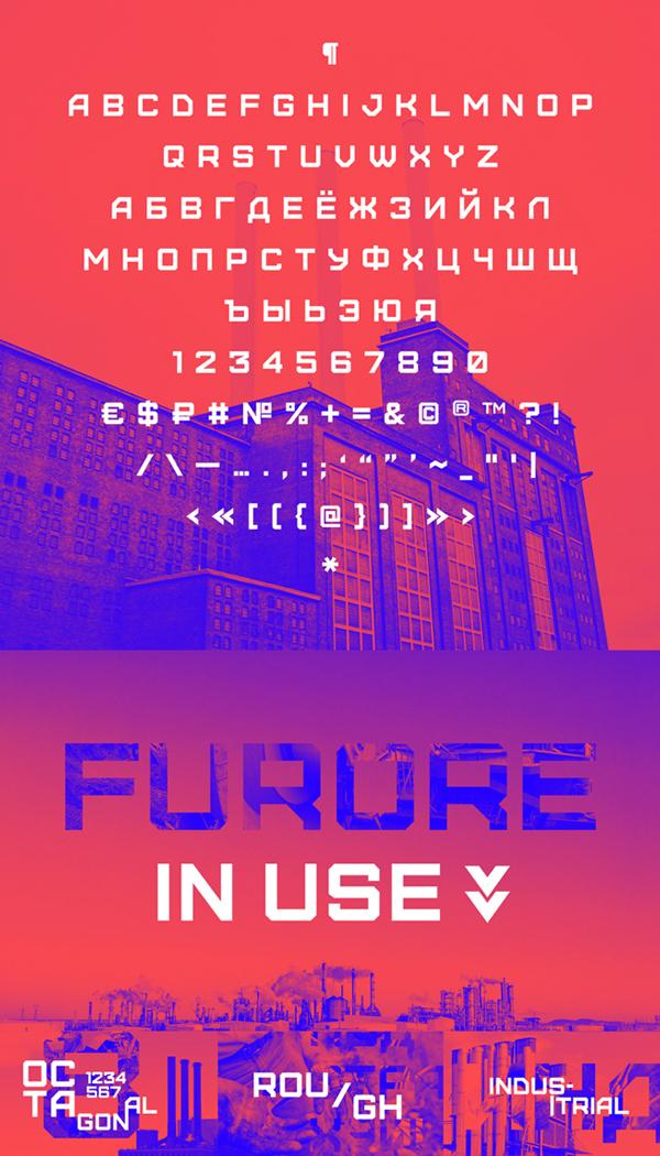 Furore Sans-Serif Font Letters