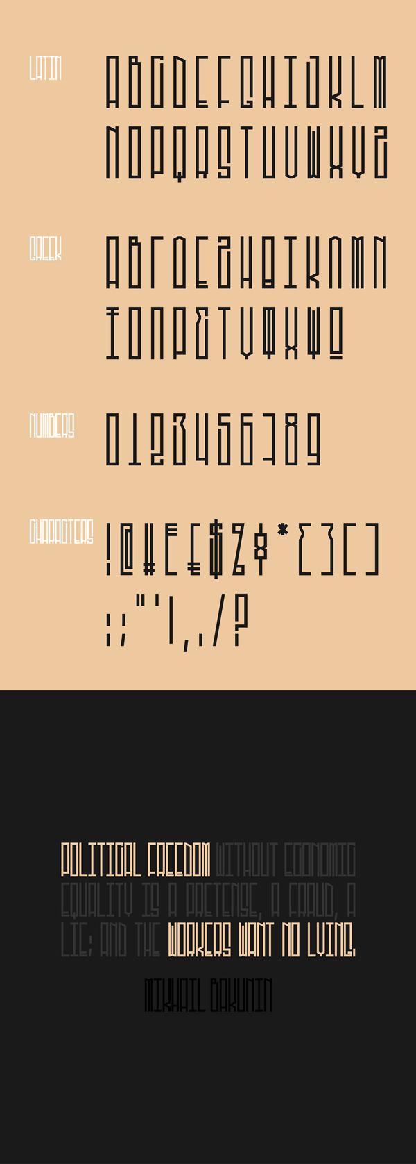 Meganek Font Letters