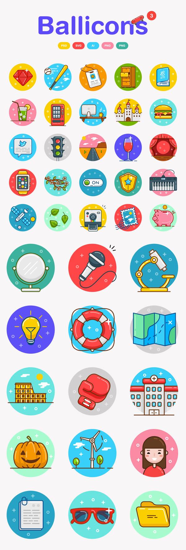 50 Free Flat Web Icons