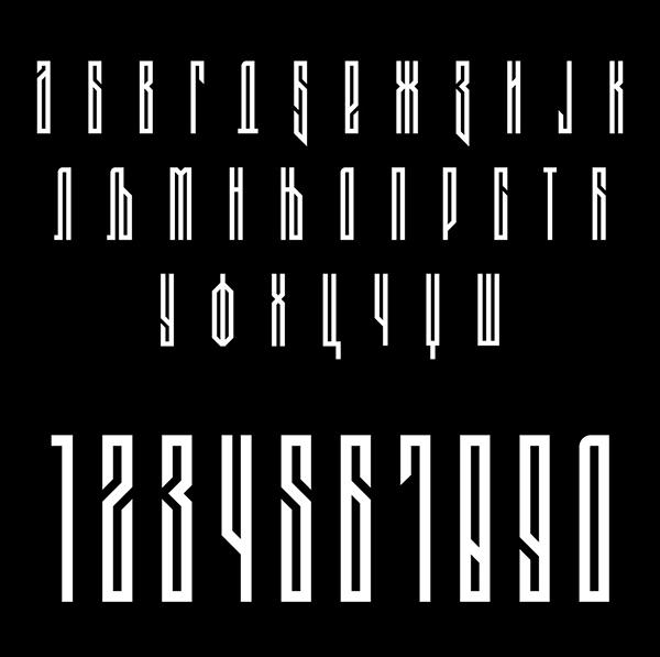 Lazar 1389 Font Letters