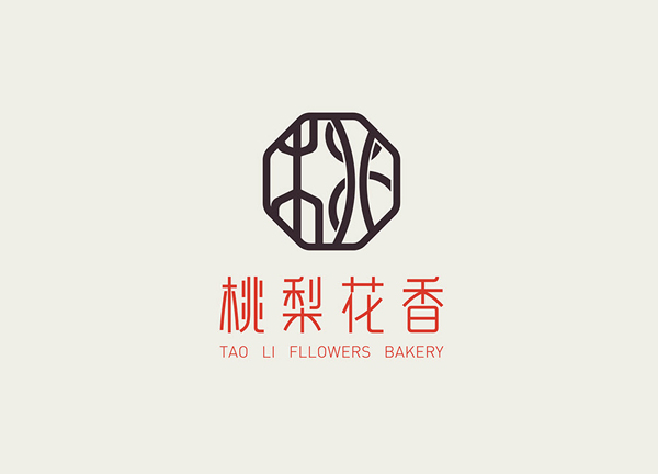 Tao Li Fllowers Bakery Visual Identity by Young Xu