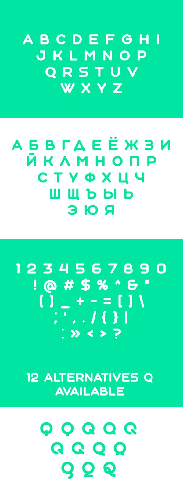 Aqum Geometric Rounded Sans Serif Free Font Letters