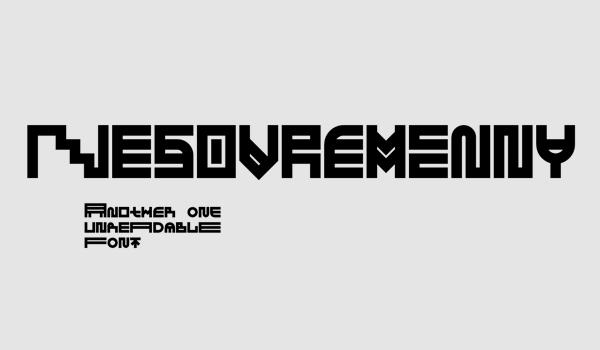 Nesovremenny Free font