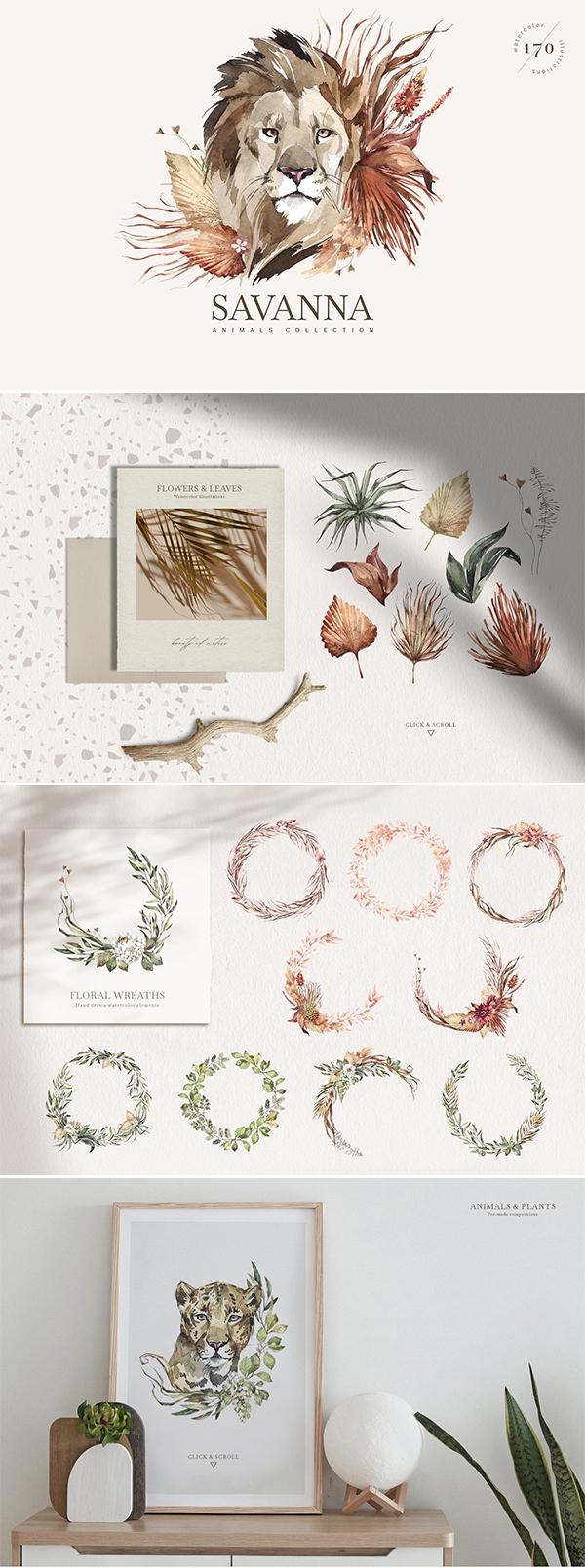 Savanna Watercolor Animals Set