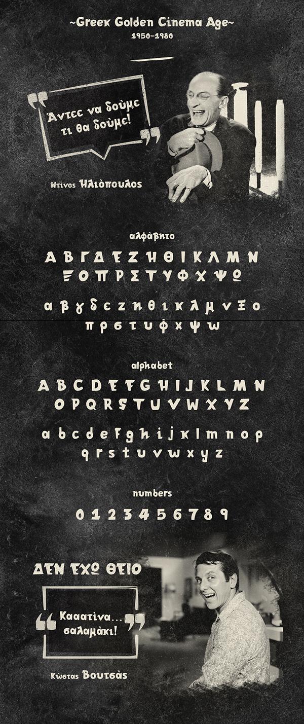 ATHENA VKF Font Letters