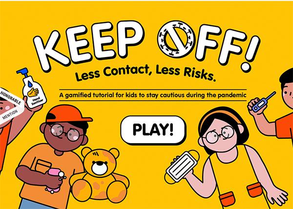 KEEP OFF - Illustation in Website Design