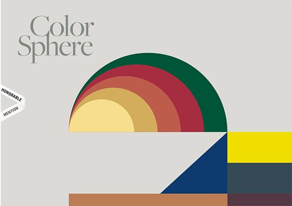 Poltronafrau - Illustation in Website Design
