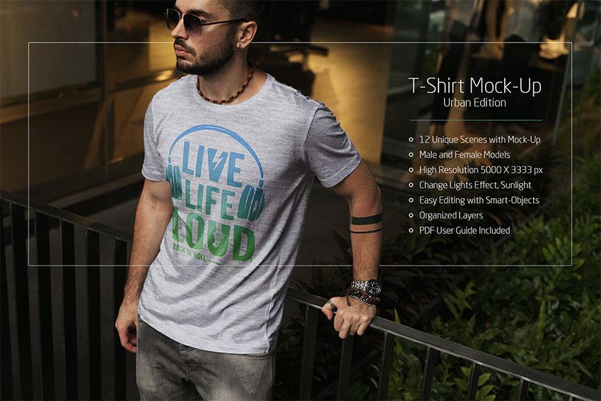 Esports T-Shirt Mock-Up Urban Edition