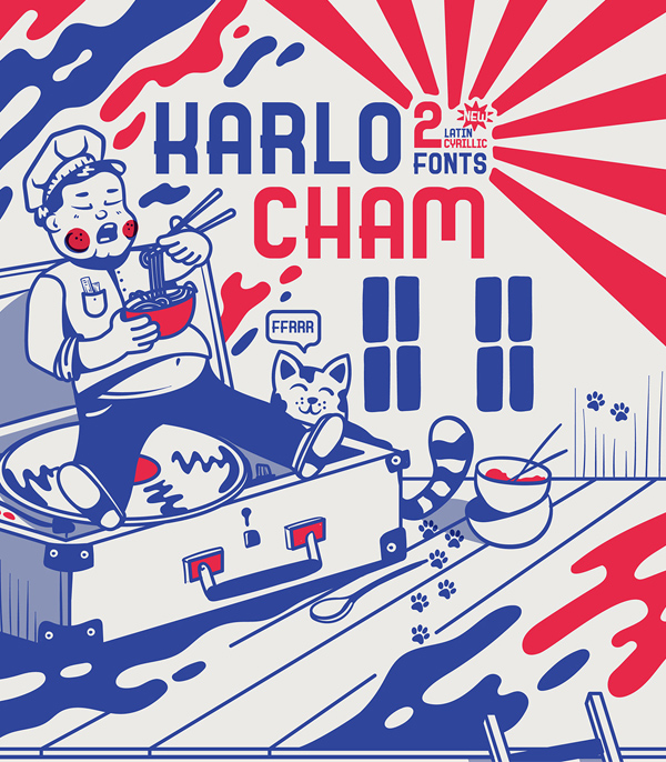 Karlo Cham Free Font