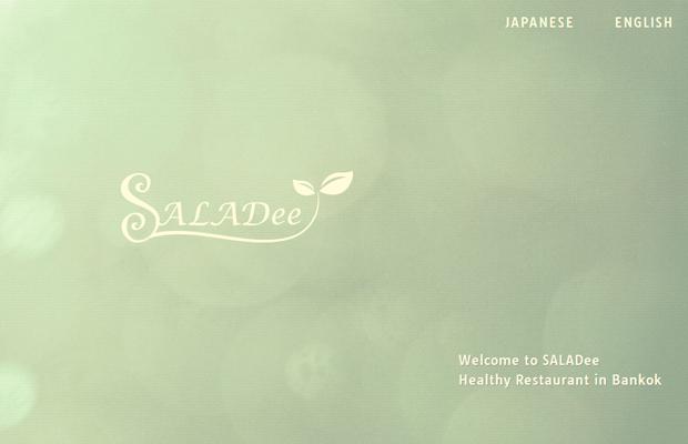 saladee asian healthy happy food website green