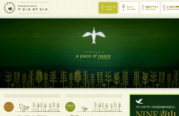 apop a piece of peace relaxation spa japanese green website