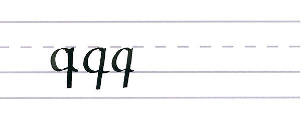roundhand script - letter q multiples