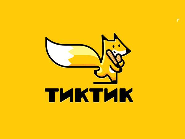 80+ Best Fox Logo Designs - 38
