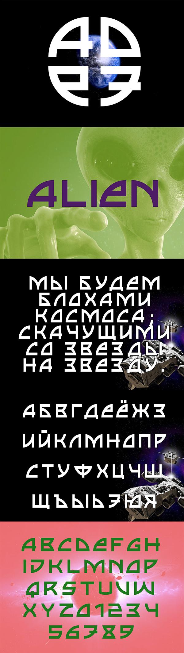 Arounder Display Font