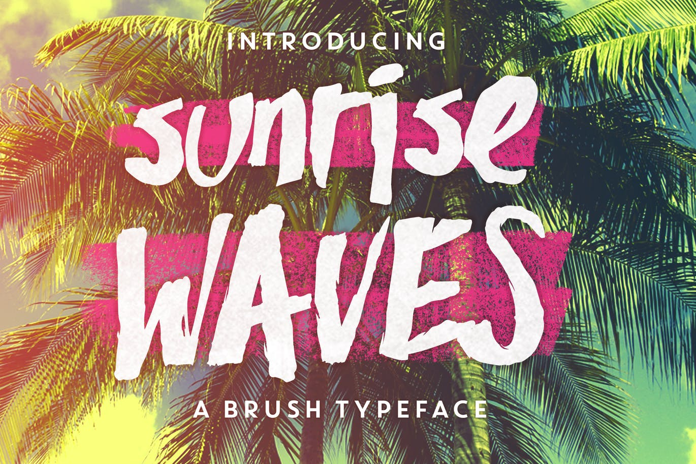 summer website templates sunrise waves